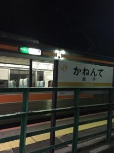 IMG_7272[1]